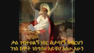 ZEMARIT MIRTNESH .#2.........ታቦር አበራ ............. ከግጥም ጋር