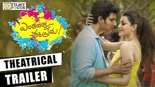 Enthavaraku Ee Prema - Official Trailer