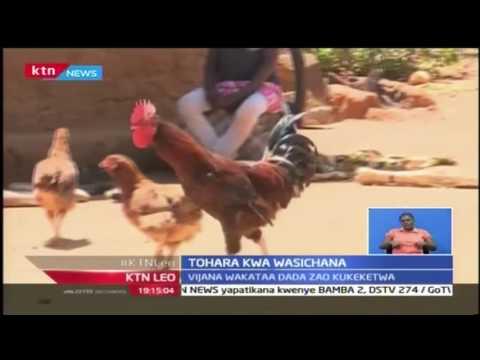 KTN  Leo: Simulizi za Nyembe; Vijana wanaowasaidia dada zao kuepuka ukeketaji, 25 Octoba 2016