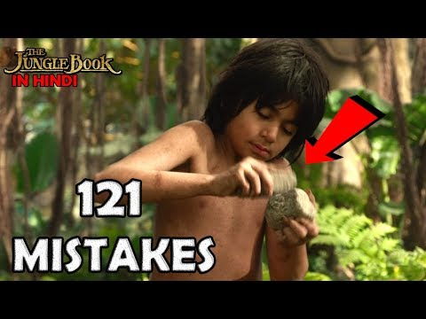 121 Huge Mistakes In(HINDI )  -  The Jungle Book Full Movie Mistakes|Mowgli  |Galti Se Mistake Ep 43