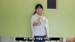 화원종합사회복지관 서울시사회복지관협회 영상콘테스트 열정상 수상 영상