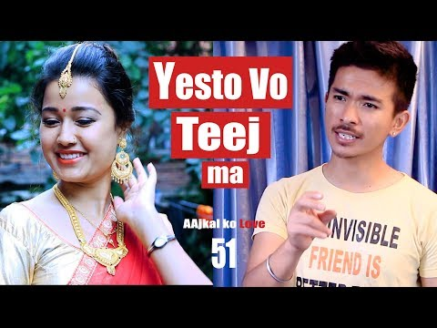 (Yesto Vo Teej Ma  | AAjkal Ko Love Ep - 51 | Jibesh | Riyasha | August 2018 | Colleges Nepal - Duration: 5 minutes, 28 seconds.)