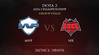 HR vs MVP Phoenix, game 1