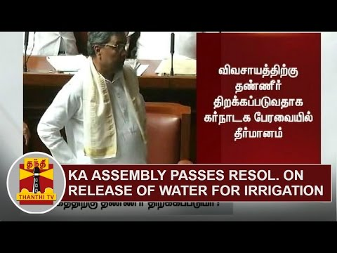 Karnataka-Assembly-passes-resolution-on-release-of-Water-for-Irrigation-Thanthi-TV