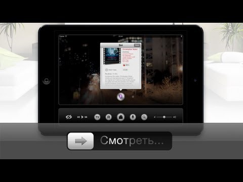 Apple TV -   ,  Apple   TV. ,       AppleJesus. http://applejesus.ru  http://twitter.com/a...