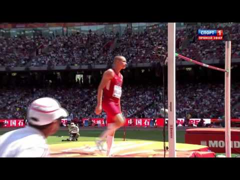 2.26 Jesse Williams HIGH JUMP WORLD CHAMIONSHIP Beijing 2015 qualification man