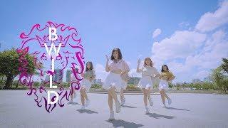 Video GFRIEND(여자친구) _ LOVE WHISPER(귀를 기울이면) Dance Cover By B-Wild From Vietnam MP3, 3GP, MP4, WEBM, AVI, FLV September 2017