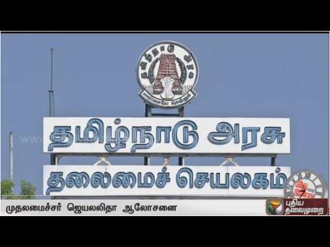 Idhuvarai-Indru-Tamilnadu-Local-Body-Election-27-09-2016-Puthiyathalaimurai-TV
