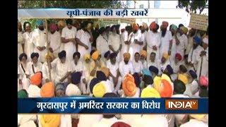 5 Khabarein UP Punjab Ki | 13th June, 2017
