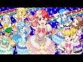 【あぽろ】ウィッシュ&デスティニーリボン・トモチケランウェイ!!【プリパラ プレイ動画】