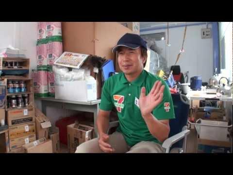 セブン-イレブン仙台蒲生南店