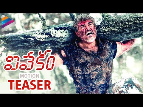 Ajith's VIVEKAM Movie Teaser