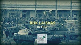 Kovo 11-oji - Nepriklausomybės atkūrimo diena.Kamera ir montažas - Deividas Švenčionis. Titrai - Eglė Černiauskienė, Marius Janulevičius.