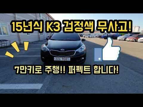 청주중고차딜러 이용석 준중형차 추천 k3