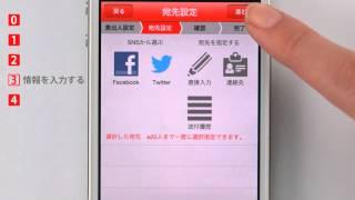 Postman SNSPostalEntertainment YouTube video