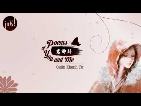 Nhạc hoa hay - Quân Khanh Từ - Âm Tần Quái Vật ft. Tiểu Ái Đích Mụ