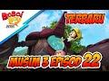 foto BoBoiBoy Musim 3 Episod 22: Jagalah Bumi Bahagian 2 Borwap