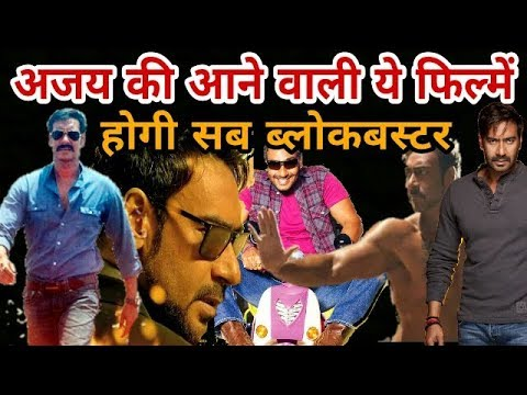 Video Ajay Devgan Upcoming movies | 2018 - 2019 | Raid | Total Dhamaal | Son Of Sardar 2 | Taanaji download in MP3, 3GP, MP4, WEBM, AVI, FLV January 2017