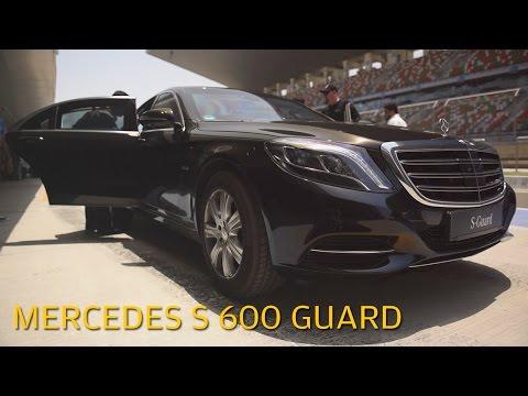 Mercedes guard s class снимок
