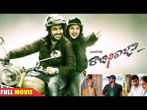 Sharwanand Feel Good Movie | Telugu Full length Movie | Telugu Movies