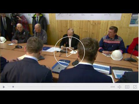 Оперативное совещание «О ходе строительства транспортного перехода через Керченский пролив»