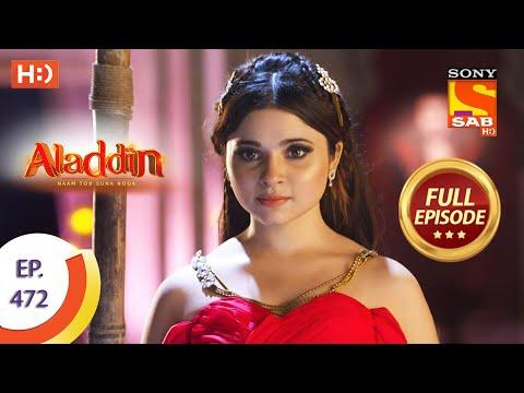 Aladdin - Ep 472  - Full Episode - 18th September 2020
