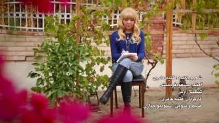 Cheshm Dar Barabar Cheshm Music Video Masoud Fardmanesh