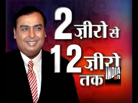 (Mukesh - Watch India TV Special - Story of Mukesh Ambani only on India TV News For more content go to http://http://www.indiatvnews.com/video/ Follow us on facebook a...