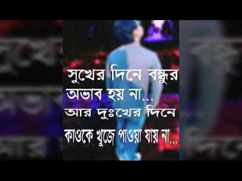 Video Bangla song eito prem download in MP3, 3GP, MP4, WEBM, AVI, FLV January 2017