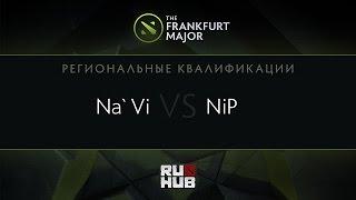 NIP vs Na'Vi, game 1