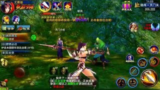 Download Video Ujoy-六龙御天-试玩 LoongCraft Gameplay MP3 3GP MP4