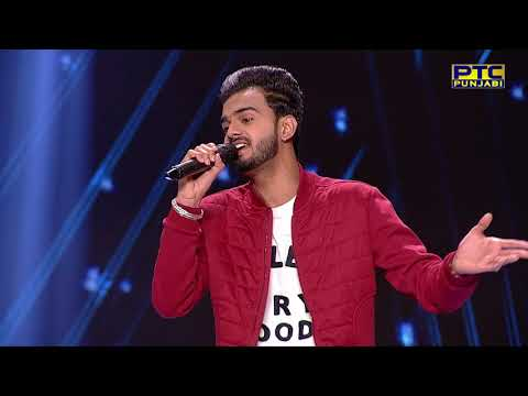 Aatish | LIVE Performance | Studio Round 14 | Voice Of Punjab 8 | PTC Punjabi