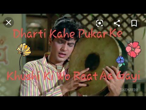 Video Mukesh ji's Khushi Ki Wo Raat Aa Gayi sung by Kamal download in MP3, 3GP, MP4, WEBM, AVI, FLV January 2017