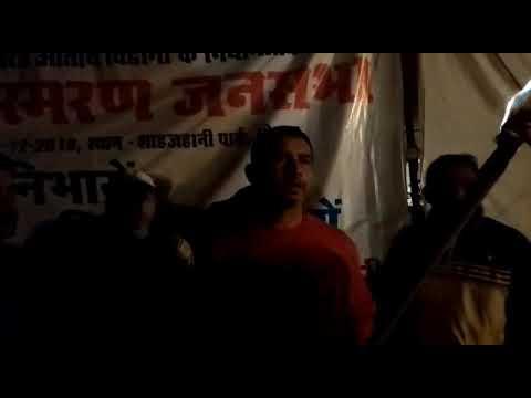 कैबिनेट मंत्री श्री लखन घनघोरिया जी के द्वारा रीवा में ध्वजारोहण