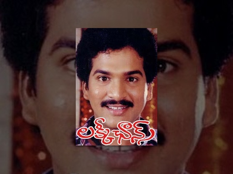 Tollywood Movies - WatchRajendra Prasad's Comedy Movie Lucky Chance. Latest telugu full movies / tollywood full length movies/ telugu latest movies / Telugu Hit movies Starring : rajendra parsad,kanchan Director...