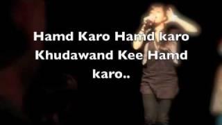 Anil Kant- Hamd Karo- Psalm 149-150