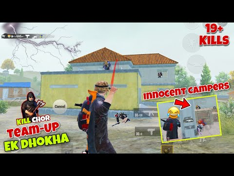 😂 Using 200IQ Grenade Trick To Kill Campers In Squad House | Pubg Mobile Gameplay - Kill Chor