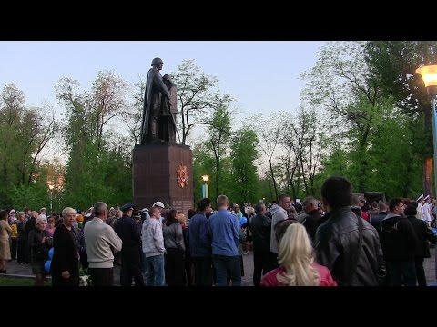 День Победы,Кривой Рог 9 мая 2017 года.