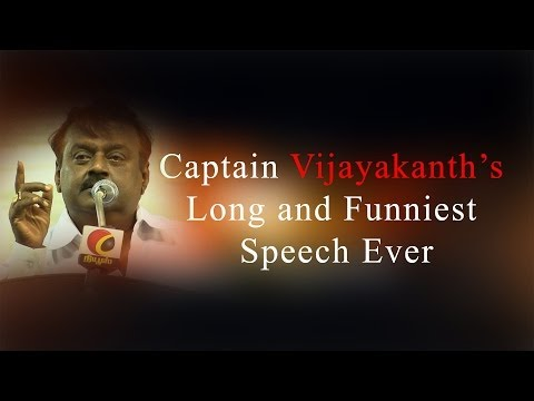 Captain Vijayakanth's Long & Funniest Speech Ever - RedPix 24x7