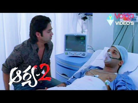 Video Arya 2 Telugu Movie Parts 14/14 - Allu Arjun, Kajal Aggarwal, Navdeep download in MP3, 3GP, MP4, WEBM, AVI, FLV January 2017