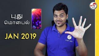 Top 5 Upcoming MOBILE PHONES JANUARY 2019 🔥🔥🔥 | Tamil Tech