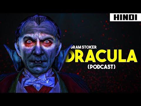 Dracula - Bram Stoker Novel Story (Podcast) | Haunting Tube