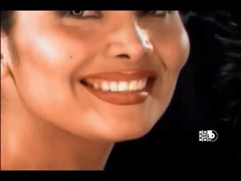 Quiero Que Seas Mi Estrella (video Oficial) Binomio De Oro De America