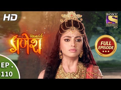 Vighnaharta Ganesh  - Ep 110  - Full Episode  - 24th January, 2018