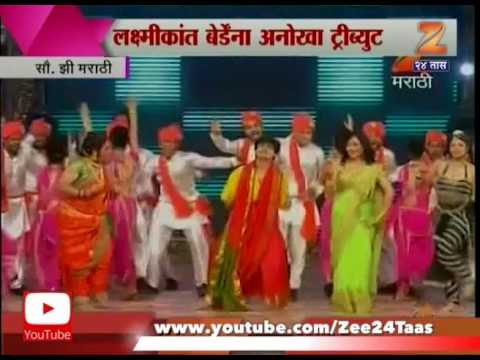 Video Abhinay Berde Performance download in MP3, 3GP, MP4, WEBM, AVI, FLV January 2017