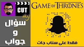 اعداد وتقديم: احمد العجيل Snapchat: @alajeel Instagram: @Ahmedalajeel.
