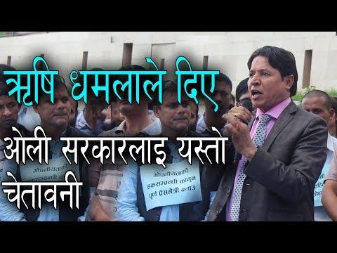 (पत्रकार ऋषि धमलाले ओली सरकारलाइ दिए यस्तो चेतावनी!! rishi dhamala - Duration: 22 minutes.)