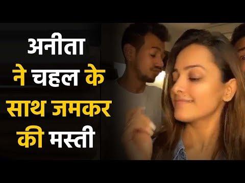 Anita Hassanandani shared a tiktok video with Yuzvendra Chahal & hubby Rohit, Watch Video |FilmiBeat