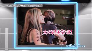 Avril Lavigne - Japanese TV Show 21/05/2007 - HD 720p