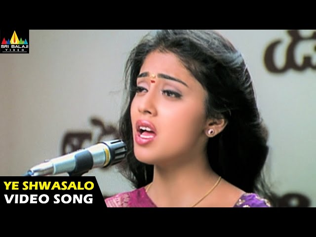 boss telugu movie all songs free